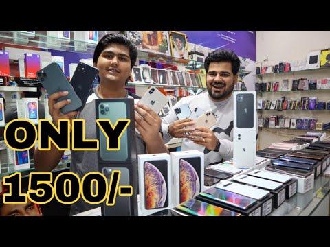Cheapest Mobile Market In Delhi   Wholesale Price   apple,samsung,1+,vivo,etc   Prateek Kumar