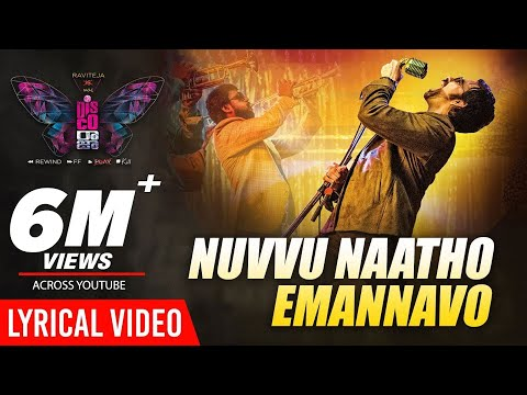 Disco Raja Video Songs | Nuvvu Naatho Emannavo Lyrical | Ravi Teja | Payal Rajput|VI Anand |Thaman S
