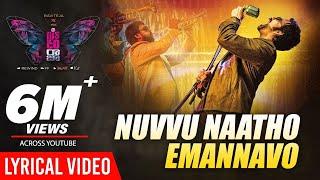 Disco Raja Video Songs | Nuvvu Naatho Emannavo Lyrical | Ravi Teja | Payal Rajput|VI Anand |Thaman S