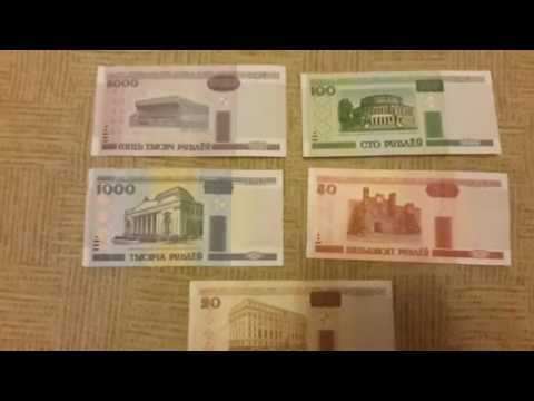 Bank of the Republic of Belarus, the money is 2000