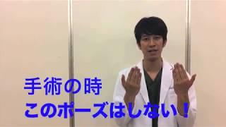 YCC東京11期×「しゅんしゅんクリニックP」 現役医師芸人であるしゅんし...