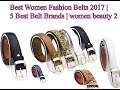 Best Women Fashion Belts 2017   5 Best Belt Brands   women beauty 2