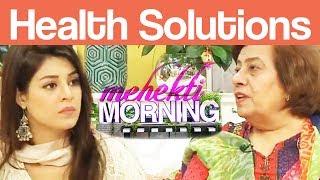 Mehekti Morning | Heath Solutions | 11 August 2017 | ATV
