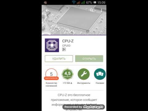 как узнать характеристики телефона на андроиде - фото 7
