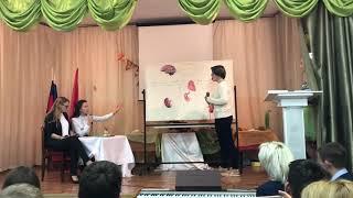Осенний бал 2018, сценка Урок анатомии от 10 А