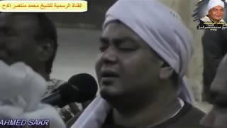 زيارة سيدى أبا الحسن الشاذلى 2018 م ( أحمد صقر )