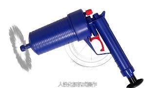 馬桶一炮通 水管一砲通 馬桶神器 通水管 洗手台 浴室水管 洗碗槽