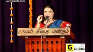 Actress Suganya at Bharathanatyam Arangetram