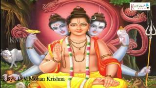 Lord Dattatreya Swamy || Thane Thane || Devotional Song Sung by D.V.Mohan Krishna