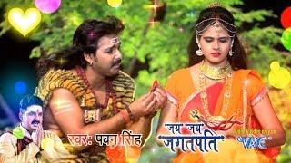 गउरा हो हँसि दS ना सुपरहिट काँवर गीत 2018   Chandani Singh   Bhojpuri Hit Kanwar Songs