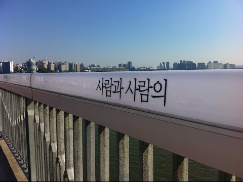 The Stream - Shining a light on South Korean suicides