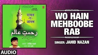 Wo Hain Mehboobe Rab : Jahid Nazan (Audio) | Islamic Music | Latest Qawwali 2019