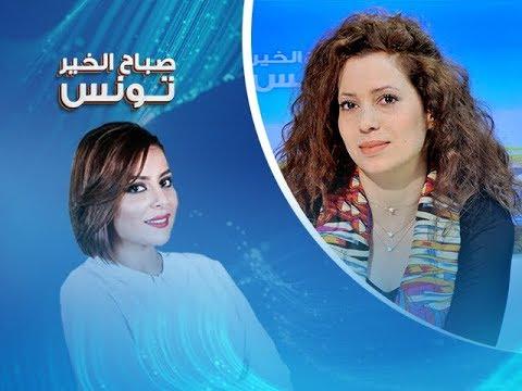 صباح الخير تونس ليوم الإربعاء 28 فيفري 2018 - قناة نسمة