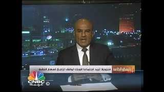برنامج النفط والطاقة/ 40% ارتفاع متوقع في انتاج الغاز بالجزائر