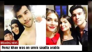 Khaani drama real life pictures,wife and family.
