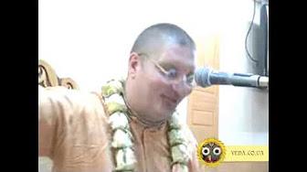 Шримад Бхагаватам 2.5.15 - Патита Павана прабху
