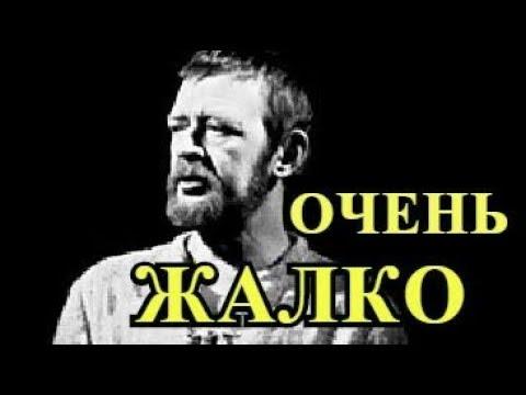 Умep А. Милованов - Народный артист театра и кино