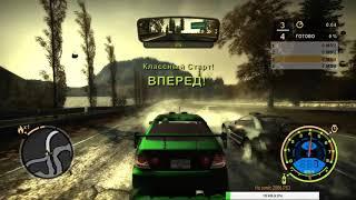 Запись Стрима Need for Speed Most Wanted №4 ТЕПЕРЬ НА XBOX 360