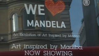 Лондон: выставка о любви к Манделе (новости)