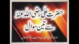 Repeat youtube video Maulana Muhammad Makki Al Hijazi - Hazrat Ali (Radiallaho Anho) Say 3 Swal