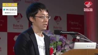 Gambar cover Ruby bizグランプリ2016大賞 /株式会社Misoca