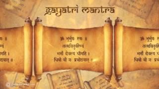 Gayatri Mantra Chanting 540 Times | Gayatri Mantra by Anandmurti Gurumaa