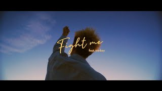 空音 / Fight me feat. yonkey -Official Music Video-