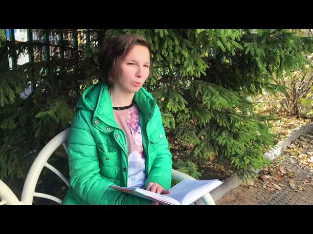 Изображение предпросмотра прочтения – НатальяБердникова читает отрывок изпроизведения «Муму» И.С.Тургенева