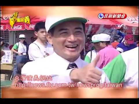 【台灣演義】立法院長 王金平 2013.09.15 | Taiwan History