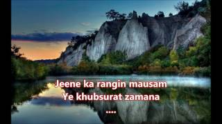 Jeevan Ke Din Chote sahi - Bade Dil Wala - Full Karaoke with scrolling lyrics