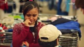 الحلقة الثامنة #الصدمة - اهانة طفل بسبب درجاته
