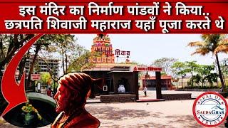 Wagheshwar Temple के अंदर क्या है रहस्य। किस मराठा योद्धा का निवास स्थान है Wagholi | दर्शन करें
