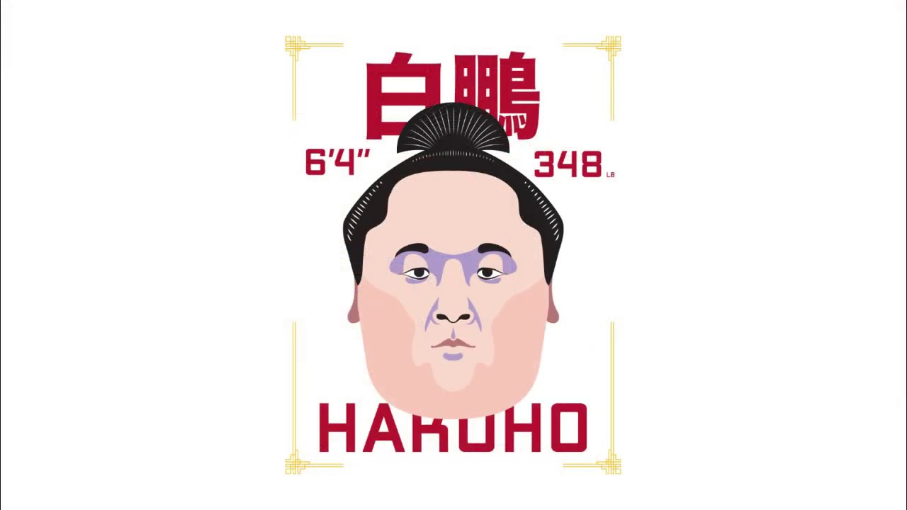 Hakuho illustration time lapse