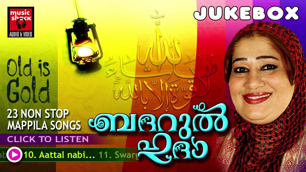 Badarul Huda   Kannur Seenath Mappila Pattukal Old Audio Jukebox