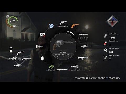 видео: 🔫 ВСЁ ОРУЖИЕ THE EVIL WITHIN 2 от Vint-Tomsk ✅