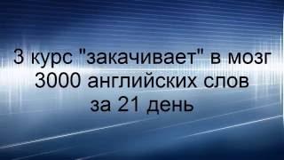 Нейро English - нейронное обучение Английскому языку. neiro-eng.ru
