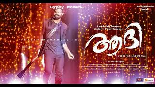 Aadhi Official Song || Gypsy Women || Jeethu Joseph || Pranav Mohanlal || Audio mp3