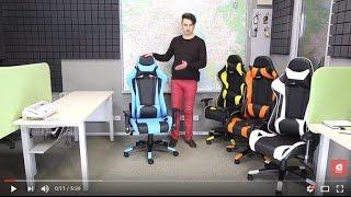 Обзор кресла Хорнет