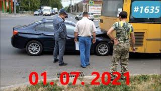 ☭★Подборка Аварий и ДТП от 01.07.2021/#1635/Июль  2021/#дтп #авария