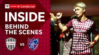 【INSIDE】ヴィッセル神戸vs.FC東京|2021Jリーグ リーグYBCルヴァンカップ GS 第5節