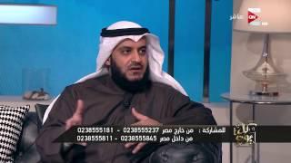 كل يوم - الشيخ مشاري راشد: القرآن الكريم لابد أن نعطيه حقه في حياتنا اليومية