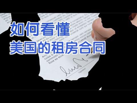 贾乃亮回复李小璐:你若不离、我定不弃!来源: YouTube · 时长: 2 分钟50 秒