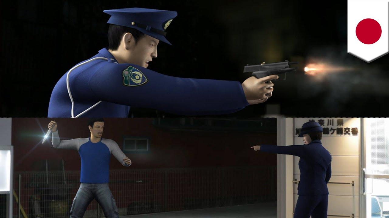 女性警官を襲った包丁男に発砲 -...