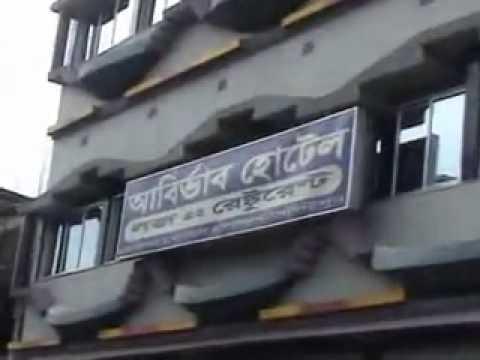 ghatal =susanta