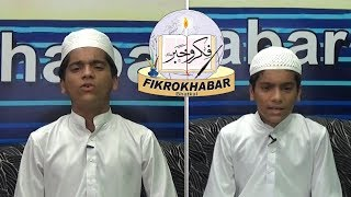 Quran Para 6   Surah An-nisa 148-176 & Surah Al-maidah 1-82   By Twins Hafiz Ha
