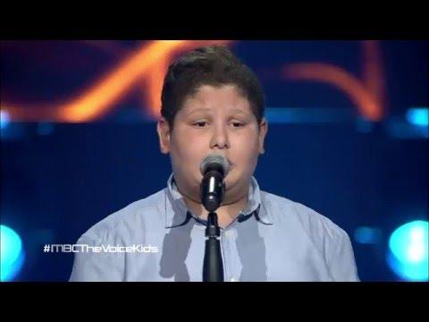 فيديو اغنية زين عبيد شو بيشبهك تشرين كاملة HD ذا فويس كيدز