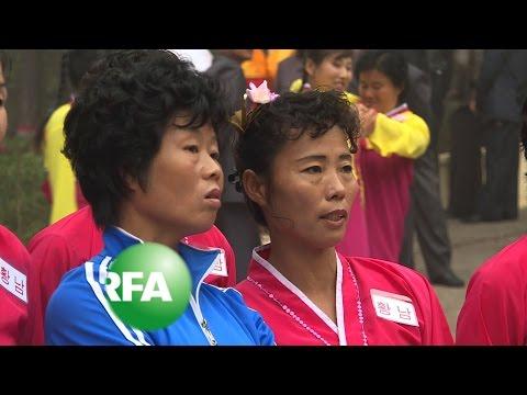 North Koreans Enjoy Traditional Sports | Radio Free Asia (RFA)