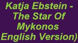 Katja Ebstein - The Star Of Mykonos (English Version)