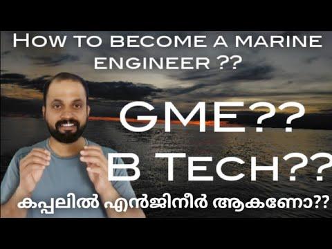 GME course details || gme ||  gme vs marine engineering || Mallu sailor