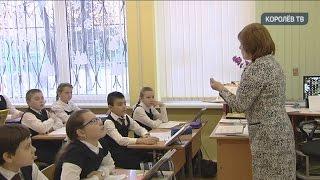 60 открытых уроков дали в среду в 4-х школах наукограда